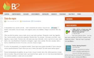 blog b2